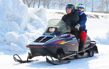 SNOW MOBILE TRIAL